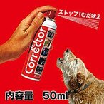 犬のしつけに ペットコレクター 50ml