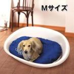 犬 ベッド ファンタジスタ オーバルタイプ:M 洗えるふわふわ クッション※クッションは別売り