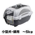 ペットキャリー クレート アトラスDX 10 オープン 犬用 猫用 5kgまで対応 色は選択できません