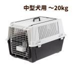 ペットキャリー アトラス 40 犬用 20kgまで対応