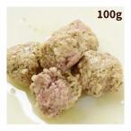 わんちゃんのヘルシーお惣菜 牛ミートボール香味野菜風味 1袋 レトルト食品