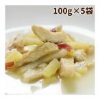 わんちゃんのヘルシーお惣菜 鶏肉とさつま芋の煮込み 5袋セット レトルト食品