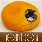 送料無料 猫ベッド 秋冬 キャティーマン ウールフェルトポッド キャットハウス サニーイエロー