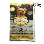 ドッグフード オーブンベイクド チキン&フィッシュ 老犬用 100g「パッケージは予告なく変更になります」