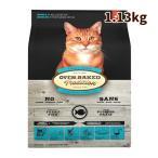 猫 キャットフード|オーブンベイクド トラディション アダルトフィッシュ(成猫用)1.13kg「パッケージは予告なく変更になります」
