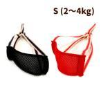 ハーネス 犬 ASHUイージーハーネスリード Sサイズ 超小型犬 小型犬 犬 胴輪 猫 ハーネス