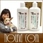 犬 シャンプー シャンメシャン 自然のシャンプー&リ