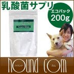 乳酸菌サプリメント Yeast Slim イーストスリム お得エコパック 200g 100g×2袋 犬 サプリメント