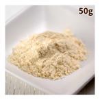 犬用 サプリ 関節 サポート ふしぶし元気 50g 栄養補助