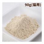 猫 腎臓サポート サプリメント|腎パワー元気 90g