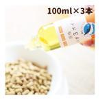 犬用(猫用) 手作り食 サプリメント 天然活性 オメガ3オイル 3本セット
