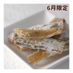 【6月限定】犬 おやつ 無添加 手作り 干し芋スティック 5袋セット+1