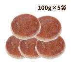 犬 手作り食に エゾ鹿スープ 100g×5袋