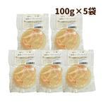 ショッピング手作り 犬 手作りごはん 豚骨スープ 100g×5袋