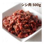 犬ビタミン豊富カロリー脂肪たっぷりスタミナ補給に!