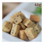 犬用おやつ|デンタル米ぬかビスケット60g