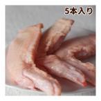 犬手作り食生きた栄養たっぷりの生手羽先がオススメ!!