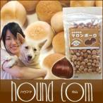 犬 おやつ 無添加 マロンボーロ【a0082】