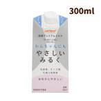 犬 ミルク 国産プレミア やさしいミルク 犬用200ml