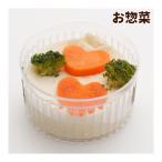 犬 手作り食 ワンちゃん大喜び 犬用 お惣菜 ヨーグルトムース