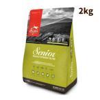 ドッグフード 無添加 オリジン シニア老犬用 2.27kg
