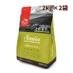 ドッグフード 無添加 オリジン シニア老犬用 2.27kg×2袋