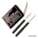 iPod mini 交換バッテリー 工具付 容量UP(600mAh)