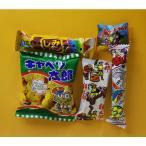 お菓子 詰め合わせ  袋詰め 駄菓子セット 税込90円Cセット