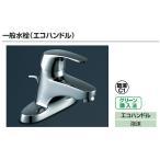 LIXIL(リクシル) INAX 水栓金具●洗面器・手洗器用水栓 EC/センターセットタイプ●シングルレバー混合水栓●(エコハンドル)LF-B350SY