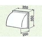 クリナップ キッチン 共通機器 レンジフード 深型レンジフード・換気フード対応部品 屋外化粧カバー RH-25F3