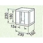 クリナップ キッチン 共通機器 レンジフード 深型レンジフード・換気フード対応部品 レンジフード取付用木枠 RH-WL2