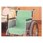 車いすシートカバー 同色2枚入り ケアメディックス [車椅子 車イス クッション 骨盤 保護 床ずれ防止] 【代金引換不可】