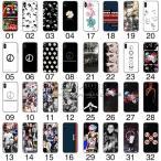 送料無料◆BIGBANG/GD iPhone11 iPhone11 PRO/11 PRO max ケ ース iPhoneX/XS XR iPhoneXS Max iPhone7/8携帯ケース スマホケース