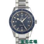 オメガ OMEGA シーマスター300 マスターコーアクシャル 233.90.41.21.03.001 中古 メンズ 腕時計