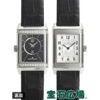 ジャガー・ルクルト JAEGER LECOULTRE レベルソクラシック スモールデュエット Q2668430 中古 レディース 腕時計