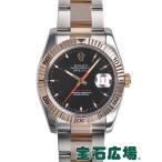 ロレックス ROLEX ターノグラフ 116261 中古  メンズ 腕時計
