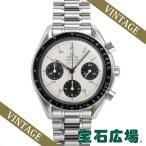 オメガ OMEGA スピードマスター オートマチック 丸井限定 3510-21 中古 メンズ 腕時計