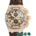 オーデマ・ピゲ ロイヤルオーク オフショアクロノ 26215OR.ZZ.A801CR.01 新品 メンズ 腕時計
