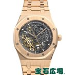 オーデマ・ピゲ ロイヤルオーク ダブル バランスホイール オープンワーク 154070R.OO.1220OR.01 新品 メンズ 腕時計