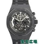 オーデマ・ピゲ AUDEMARS PIGUET ロイヤルオーク トゥールビヨン クロノグラフ オープンワーク 世界限定100本 26343CE.OO.1247CE.01 新品  メンズ 腕時計
