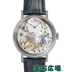 ブレゲ トラディション 7057BB/11/9W6 新品 腕時計 メンズ