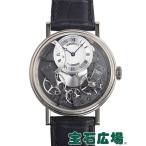 ブレゲ トラディション オートマティック レトログラードセコンド 7097BB/G1/9WU 新品 メンズ 腕時計