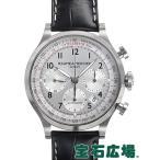 ボーム&メルシエ ケープランド クロノ MOA10046 新品 メンズ 腕時計