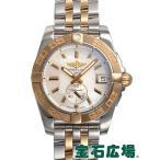 ブライトリング ギャラクティック36 C373A24PAC(C3733012/A724-376C) 新品 ユニセックス 腕時計