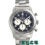 ブライトリング BREITLTING ナビタイマー8 B01 クロノグラフ43 A008B-1PSS 新品  メンズ 腕時計