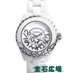 シャネル J12 38 グラフィティ 世界限定1200本 H5240 新品 メンズ 腕時計