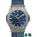 ウブロ クラシックフュージョン チタニウム 511.NX.7170.LR 新品 メンズ 腕時計