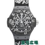 ウブロ ビッグバン ブロイダリーセラミック 世界限定200本 343.CS.6570.NR.BSK16 新品 ユニセックス 腕時計