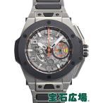 ウブロ ビッグバン ウニコ フェラーリ チタニウムカーボン ブティック限定100本 401.NM.0123.NM 新品 メンズ 腕時計