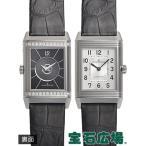 ジャガー・ルクルト レベルソクラシック ミディアムデュエット Q2578420 新品 ユニセックス 腕時計